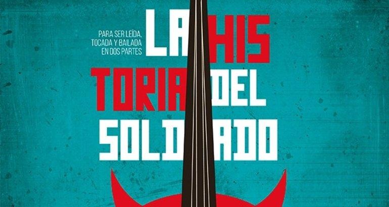 Suspendido el espectáculo ''La historia del soldado'' previsto para este jueves en Badajoz