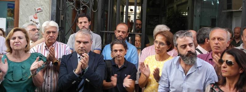 Cerca de un centenar de personas se concentran en Badajoz para condenar la agresión al funcionario de Turismo