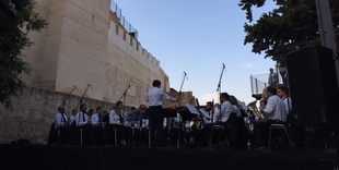La Banda Municipal de Música actuará este domingo con motivo del Día de las Catedrales