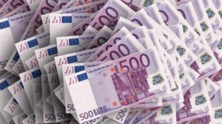 El cupón de la ONCE reparte 1.470.000 euros en Badajoz
