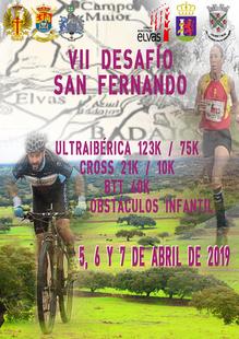 El VII Desafío San Fernando se disputará del 5 al 7 de abril en Badajoz