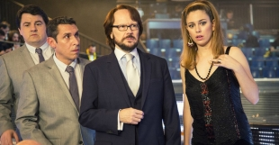 El Cine de Verano de Fundación CB proyecta ''Mi gran noche''